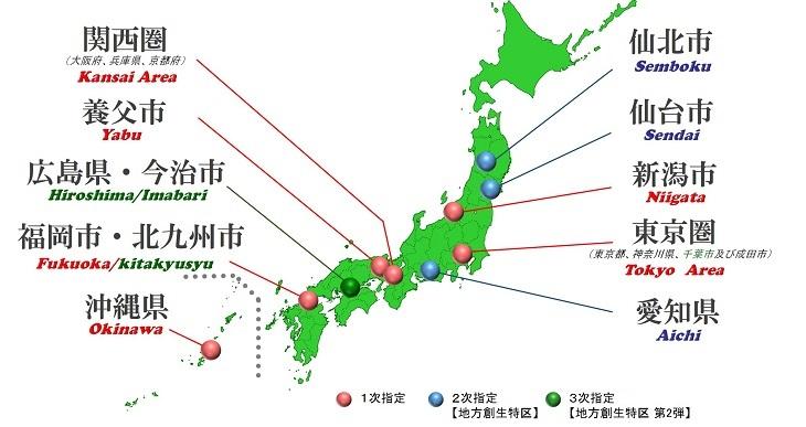 20170603-01-map_kokusentoc.jpg