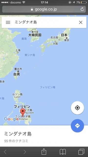 20170620-02-uiJ48jRs.jpg