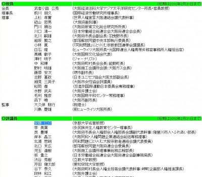 20170708-07-oosaka-400x352.jpg