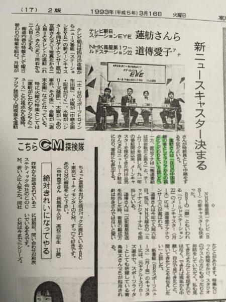20170716-03-renhou_zainichi-3-450x600.jpg
