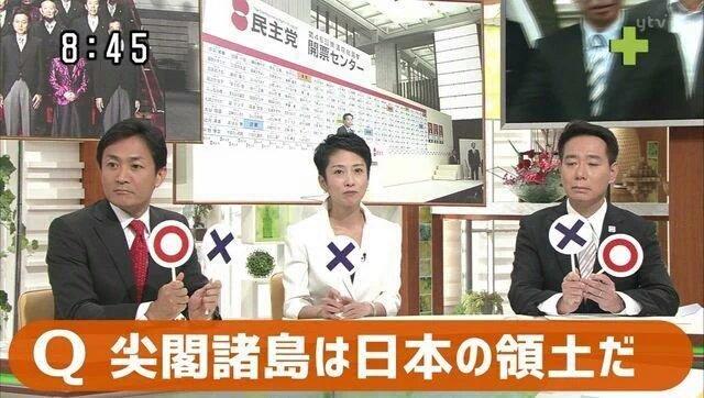 20170716-15-renhou_nijuu-1.jpg