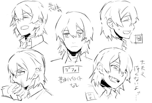 表情集 銀髪