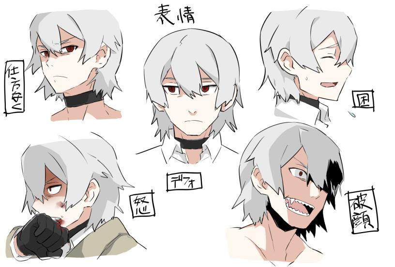 銀髪 表情