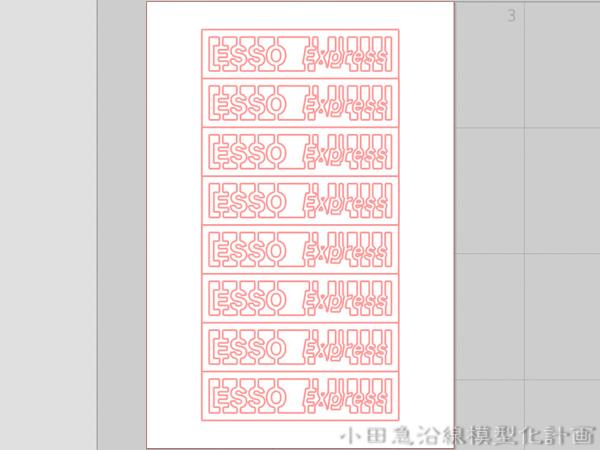 DATA_600.jpg