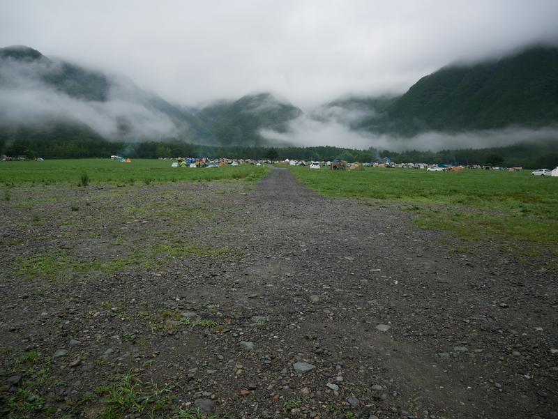 雨の高原 (1)