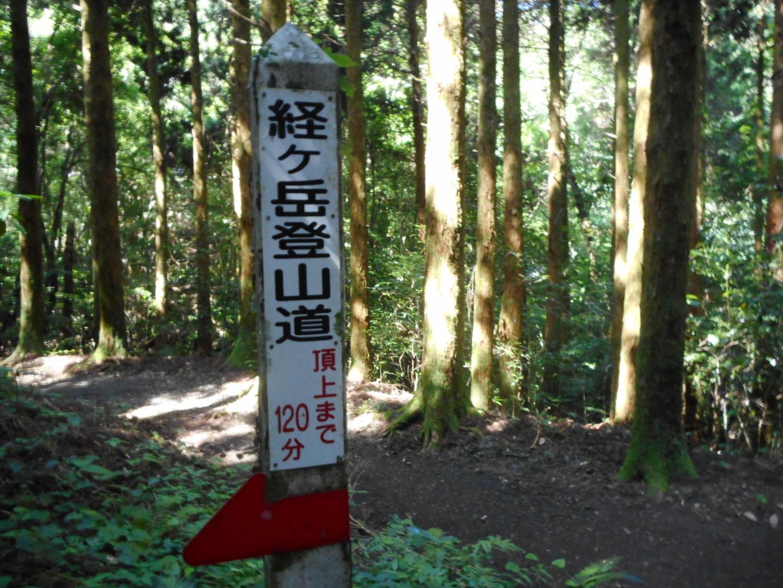 WESThyosiki1iriguchi.jpg