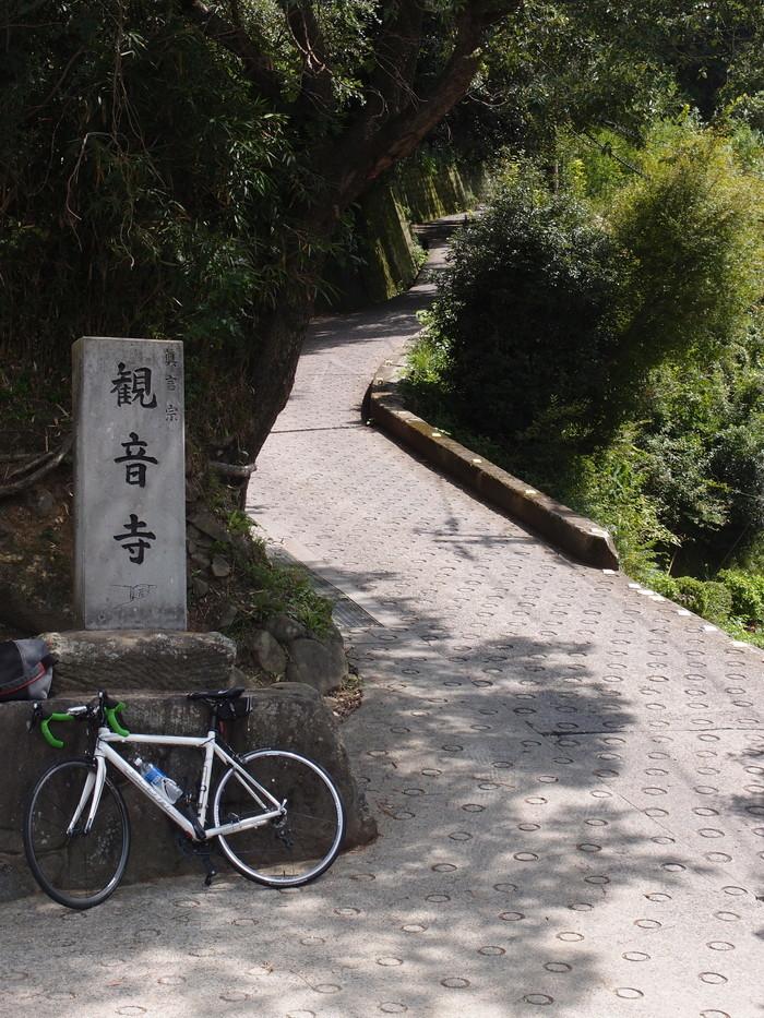 kuraoosaka-taihijyo-ogu.jpg