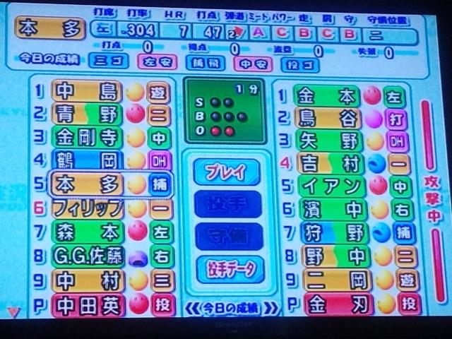 DSC_0683[1]