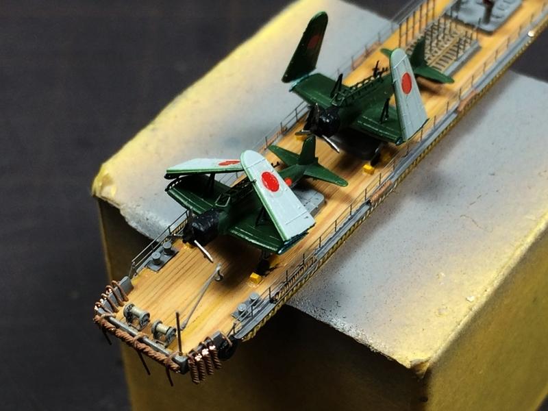 aircarrier313.jpg