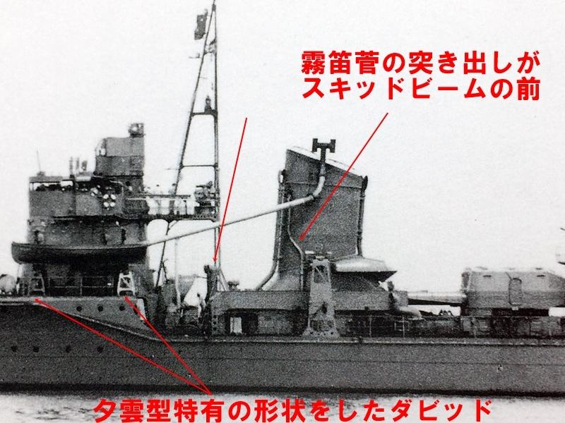 naganami-pic2.jpg