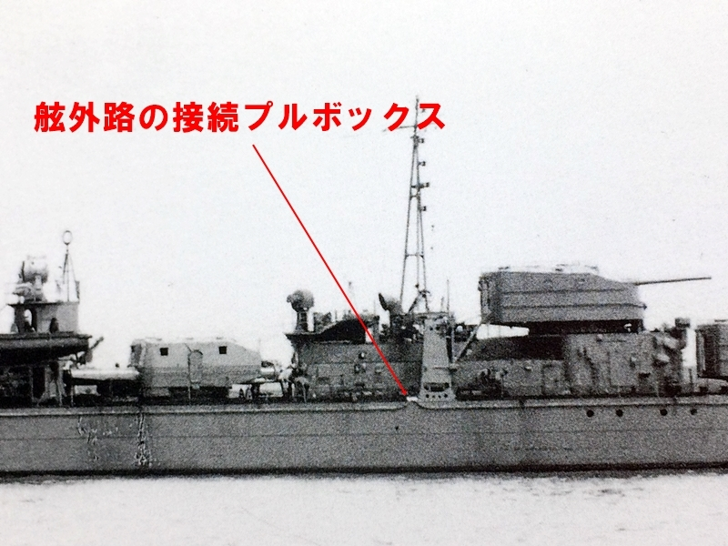 naganami-pic3.jpg