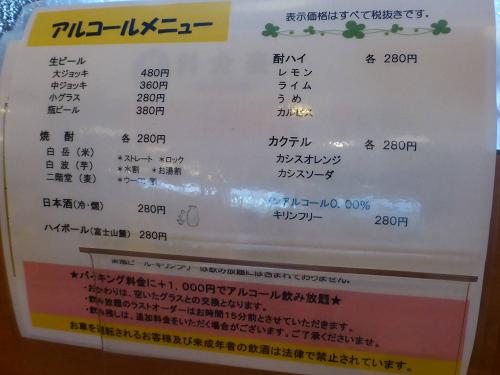 resize93746.jpg