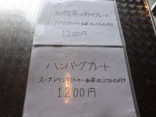 resize94696.jpg