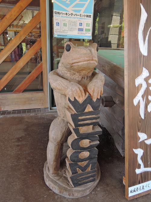 木彫り系のオブジェってどうしても!?ってなりますよね…