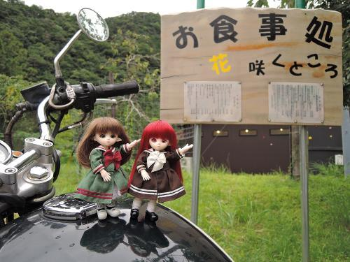 雨の日大好きふすまちゃん!!