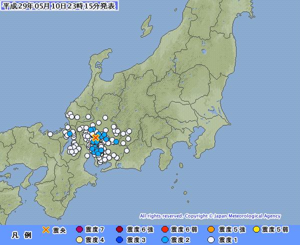 【内陸】岐阜や愛知などで震度2の地震発生 M4.0 震源地は岐阜県美濃中西部 深さ約40km