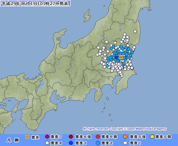 関東地方で最大震度3の地震発生 M3.9 震源地は栃木県南部 深さ約70km