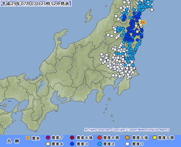 東北地方で最大震度4の地震発生 M4.8 震源は福島県沖 約70km