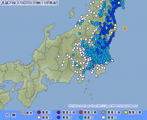 関東・東北地方で最大震度4の地震発生 M5.6 震源地は福島県沖 深さ約40km