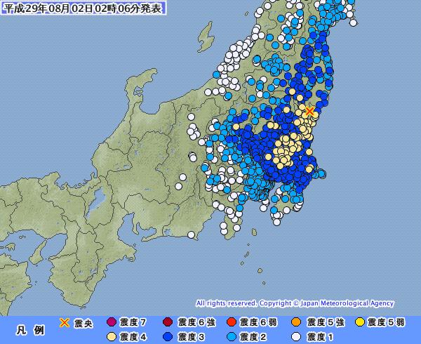 【緊急地震速報】関東・東北地方で最大震度4の地震発生 M5.5 震源地は茨城県北部 深さ約10km