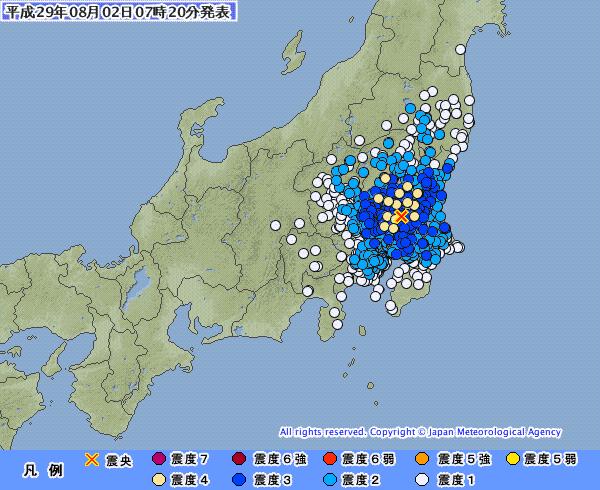 関東地方で最大震度4の地震発生 M4.6 震源地は茨城県南部 深さ約50km