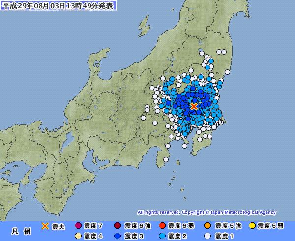 関東地方で最大震度3の地震発生 M4.5 震源地は茨城県南部 深さ約50km