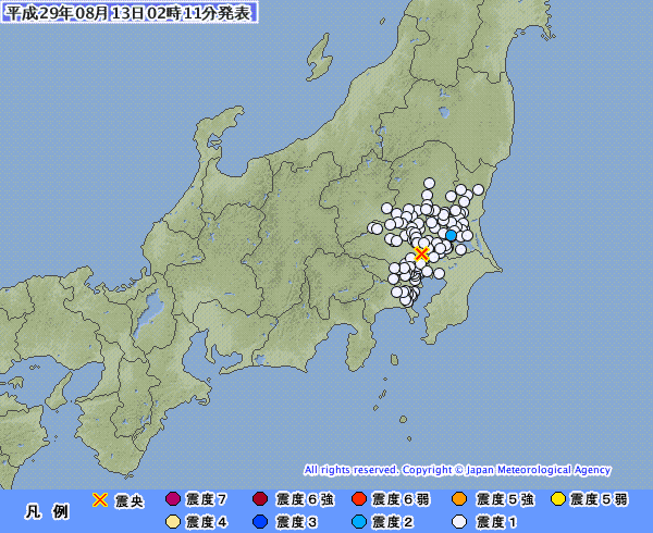 関東地方で最大震度2の地震発生 M3.9 震源地は埼玉県南部 深さ約80km