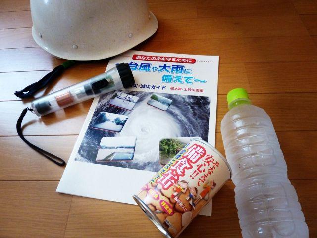 【シミュレート】地震とか災害が発生したらと思って、学校や職場から家に帰る妄想する奴