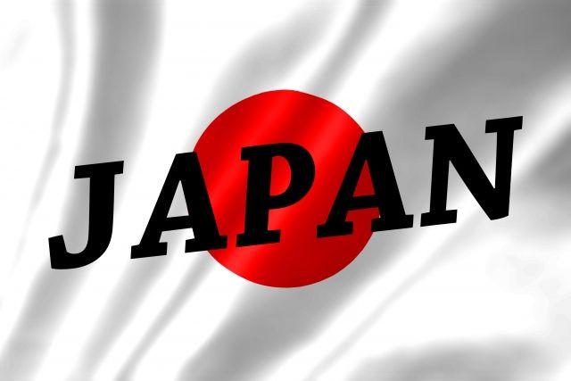 【労働】日本政府「65歳まで」国家公務員の定年延長検討へ…省庁が率先することで民間企業にも高齢者活用を促す