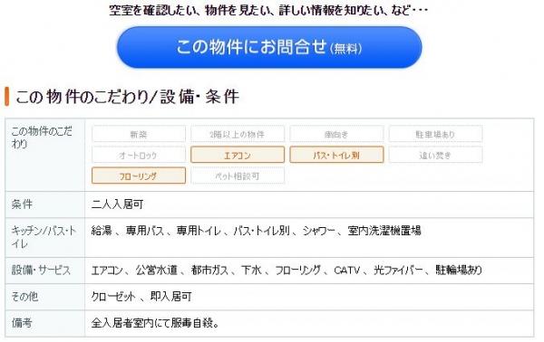 http://blog-imgs-112.fc2.com/o/k/a/okarutojishinyogen/livejupiter_1497104489_51501s.jpg