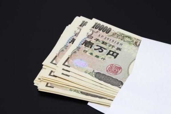money6869456.jpg