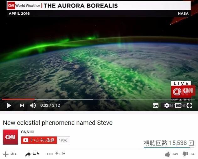 【正体不明】上空に「謎の光」が出現…新種のオーロラ?不思議な天文現象がカナダや北米で観測される!