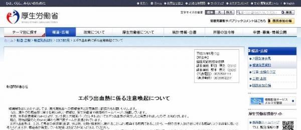screenshot_2017-05-14_201-59-2424.jpeg