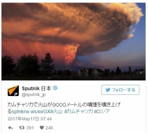 【ロシア】カムチャツカ半島にあるシベルチ火山が噴火…9000メートル上空まで噴煙を上げる!