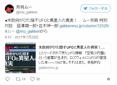 screenshot_2017-07-30_204-43-0524.jpeg