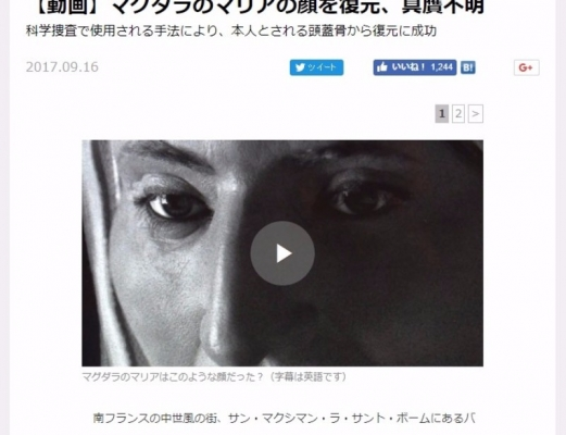 screenshot_2017-09-18_204-39-15-18024.jpeg