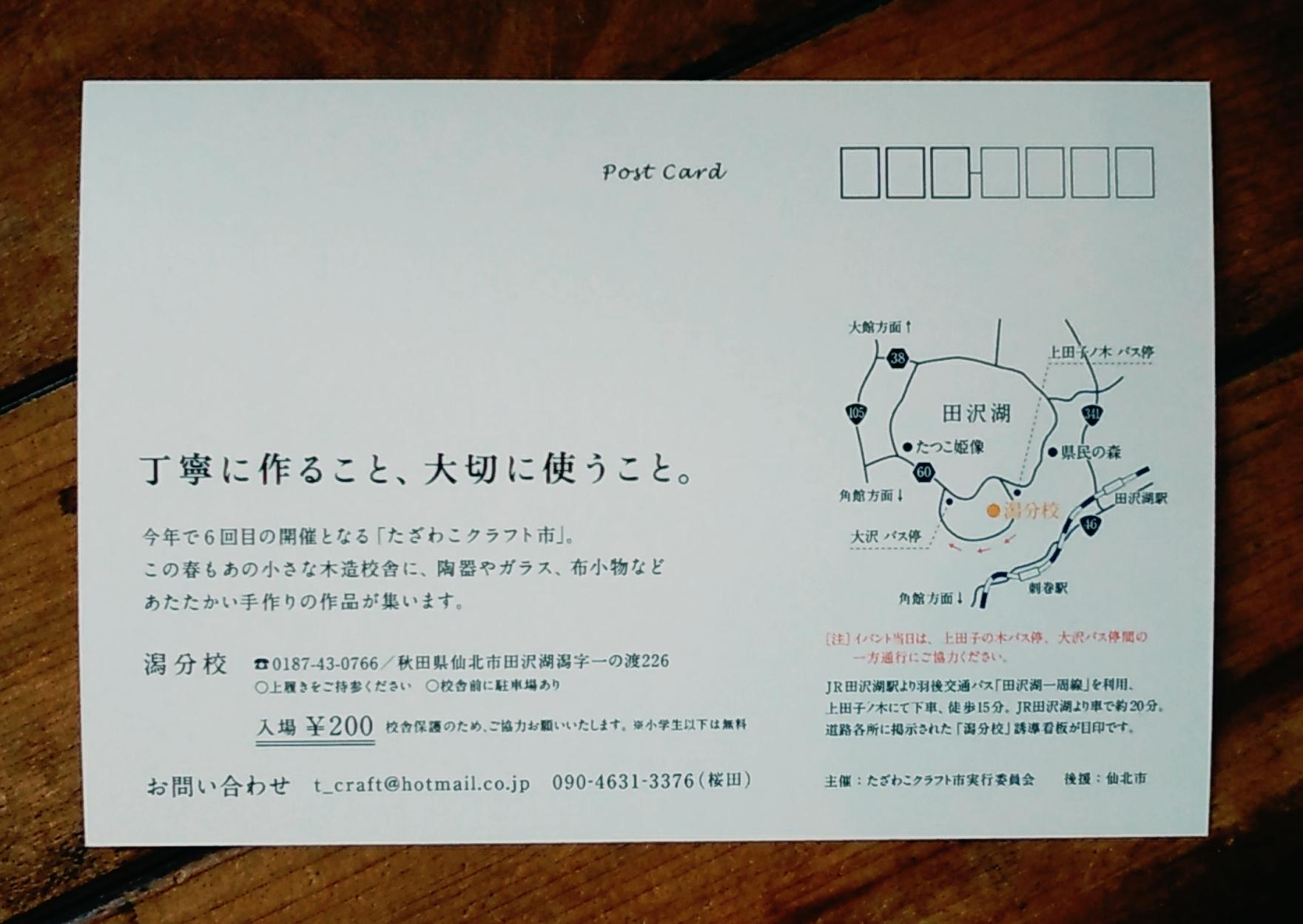 20170519160007df8.jpg