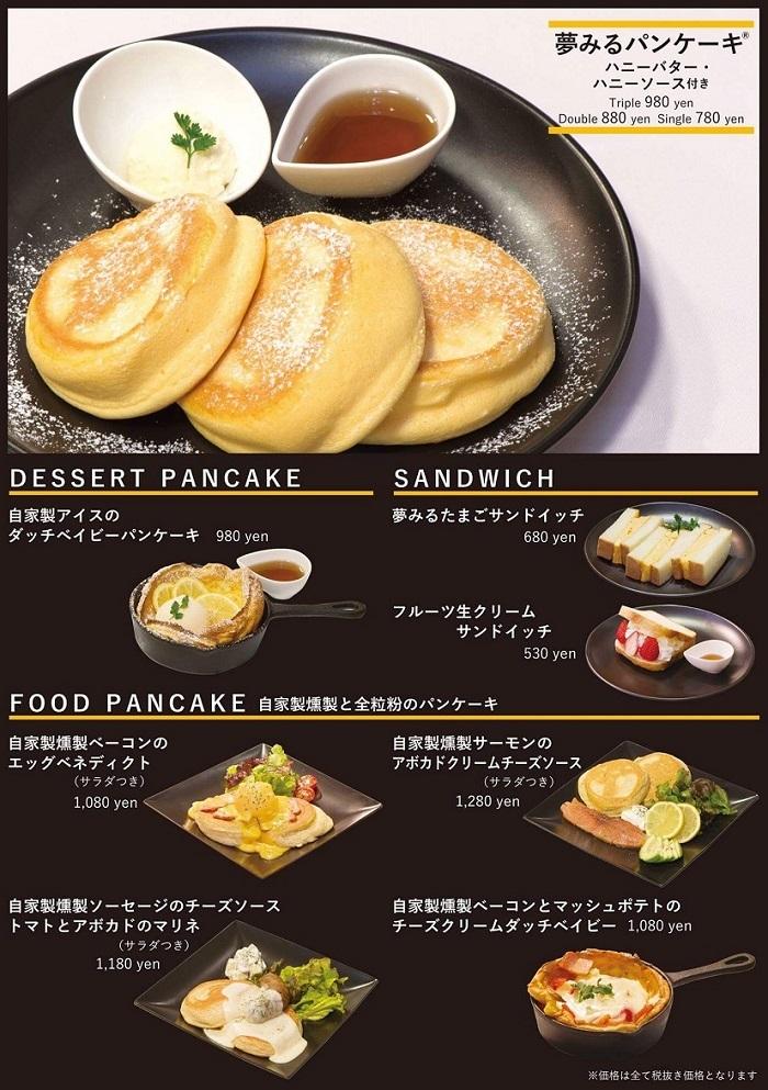 pancake_20170428.jpg