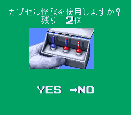 2017_5_22_uru_4.png