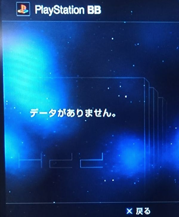 2017_6_21_ps2_7.jpg