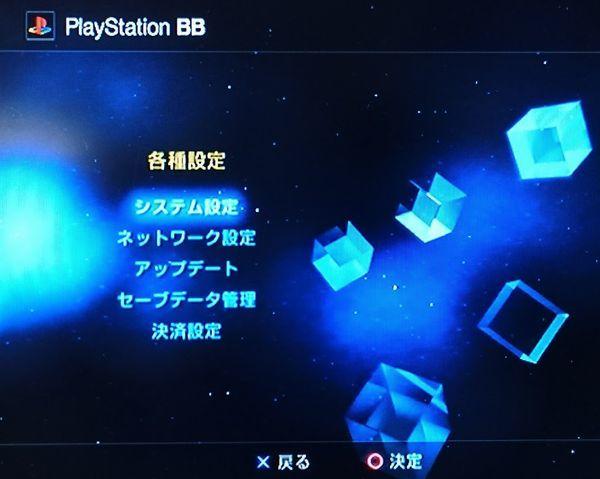 2017_6_21_ps2_8.jpg