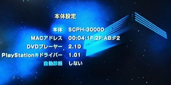 2017_6_25_ps2_5.jpg