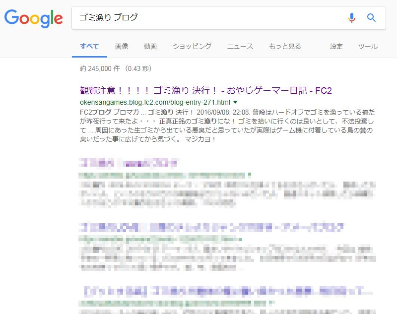 2017_8_17_2.jpg
