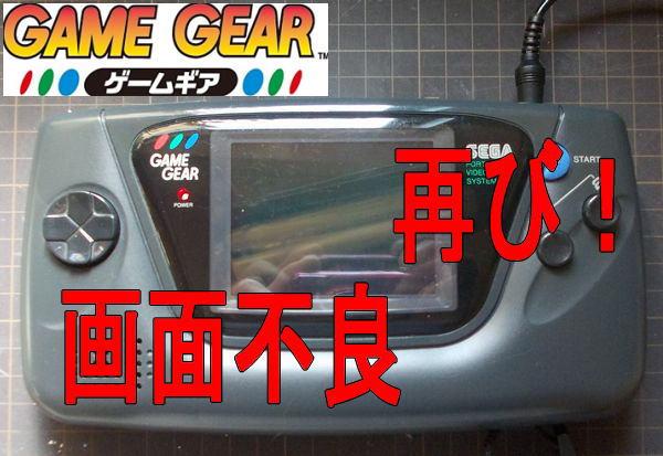 2017_9_13_gg_1.jpg