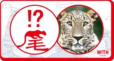 WWFハンコ 補正