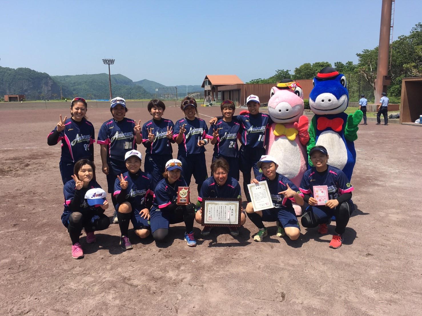 沖縄県ソフトボール協会 公式ブログ