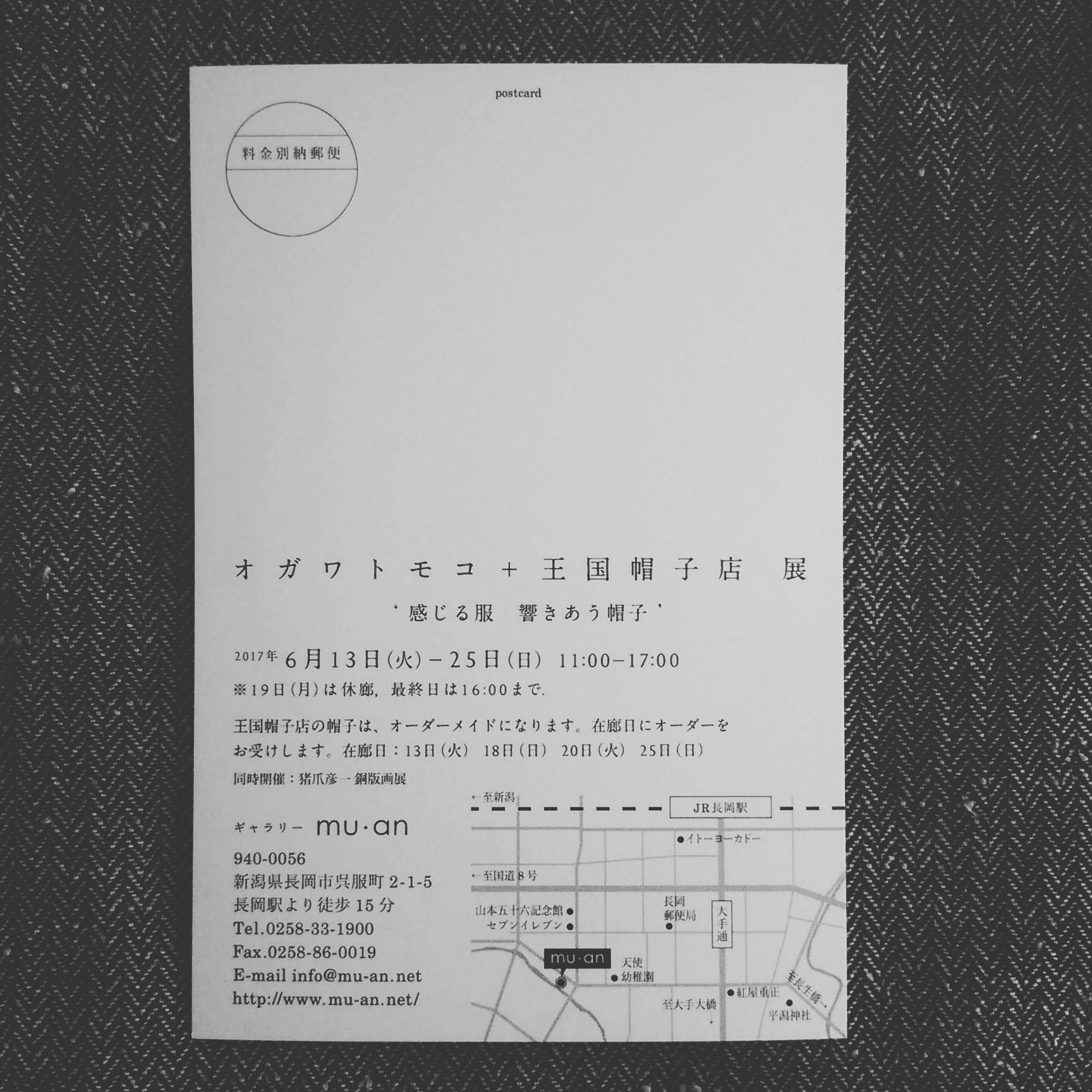 20170604_6.jpg