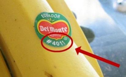 バナナのシールの番号