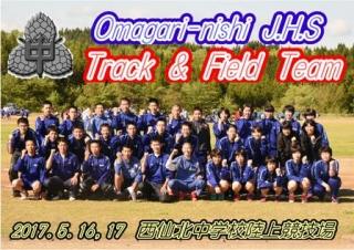trackfield team