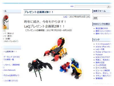 ken01pk2_400.jpg